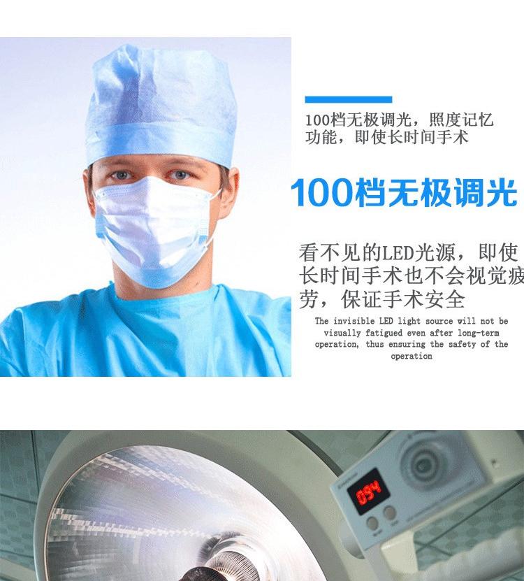 診所手術無影燈價格