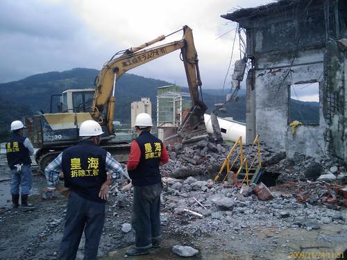 寶山承接工程拆除公司 拆除工程價格