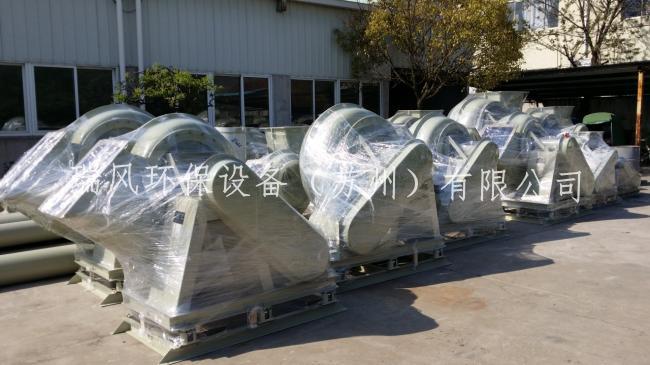 瑞風環保設備(蘇州)有限公司