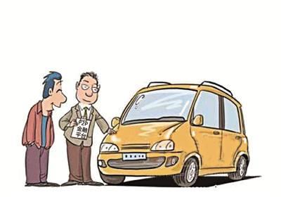 新車購買的材料