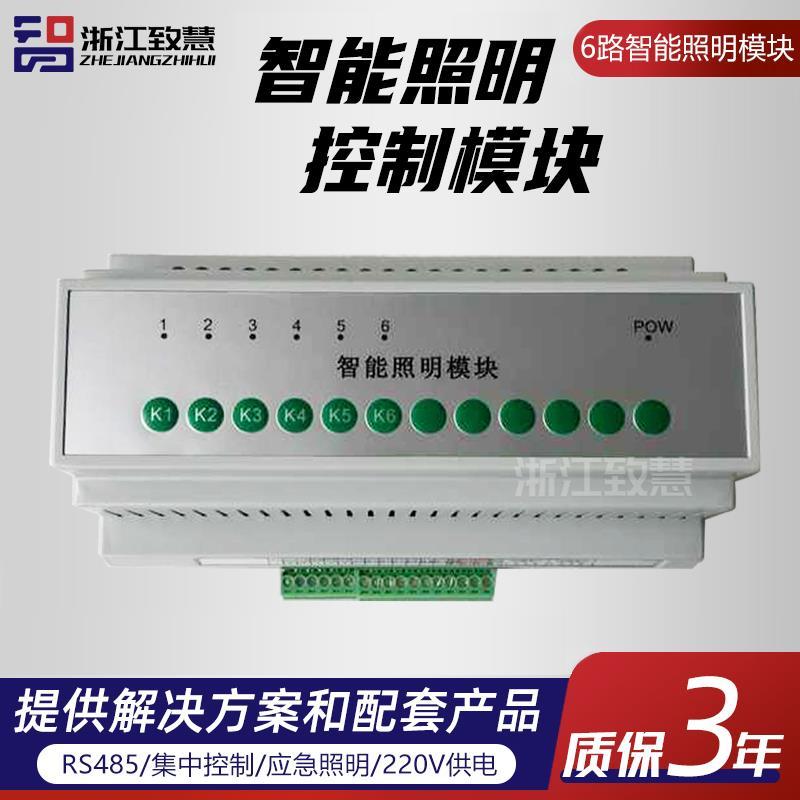 MRCL-TM2508 工程照明時控器 **報價