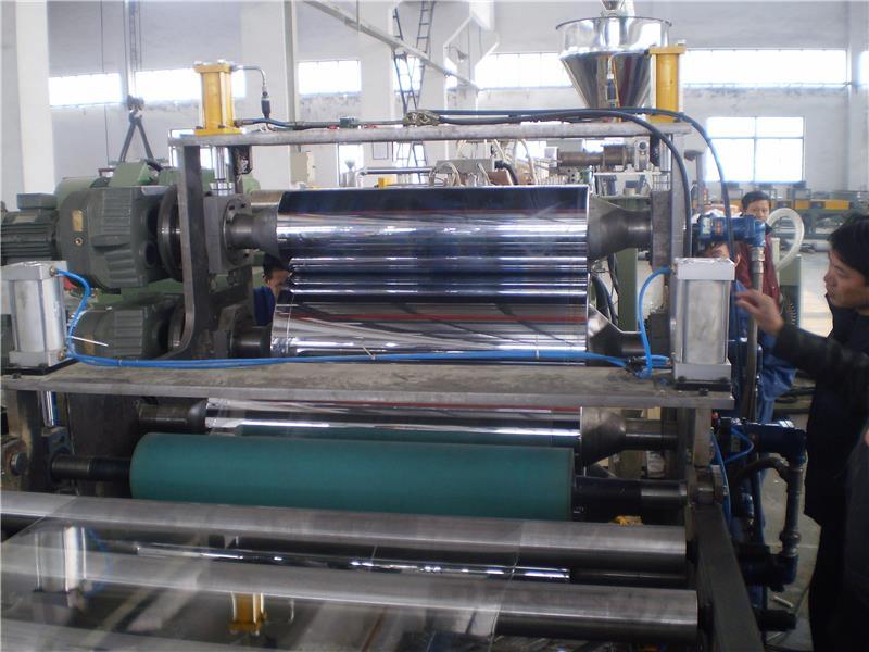 pet片材挤出生产机器厂家