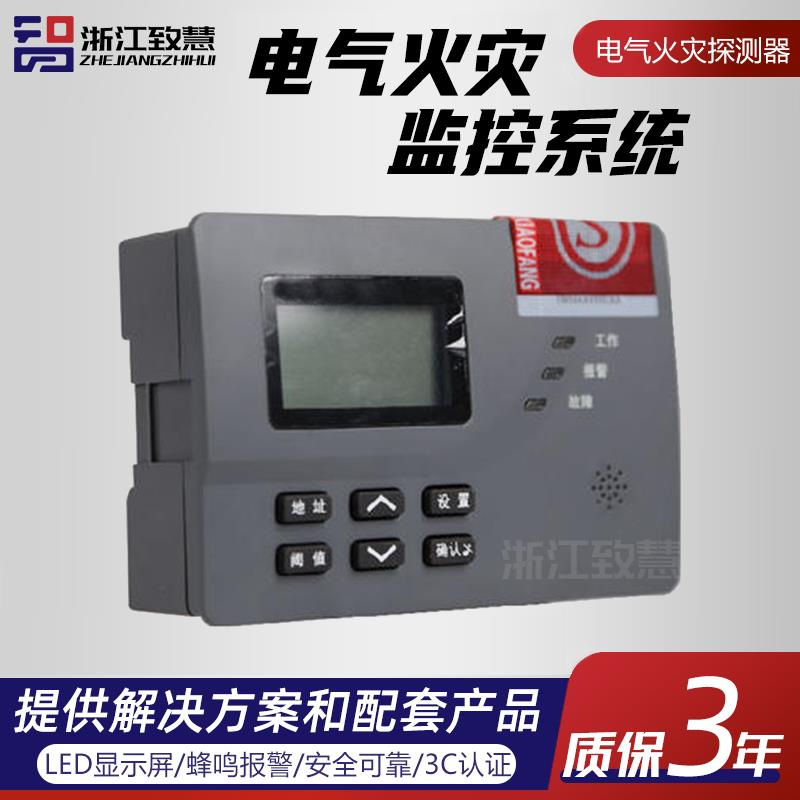 RS485-SC20YJG6124 oem供貨廠家