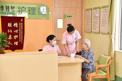 广州老人院一览表美好家园养老院