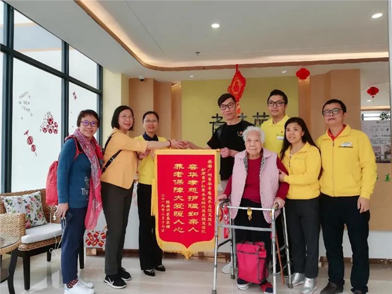 广州收费性价比高便宜老年公寓自理老人收费标准