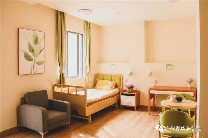 广州收费便宜护理院华邦美好家园养老院