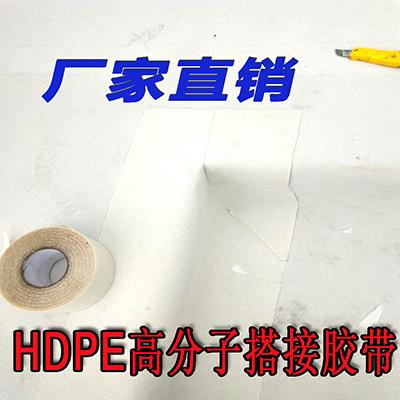 雨纯非沥青基高分子卷材辅材搭接胶带沙面盖口胶西南厂家保质保量