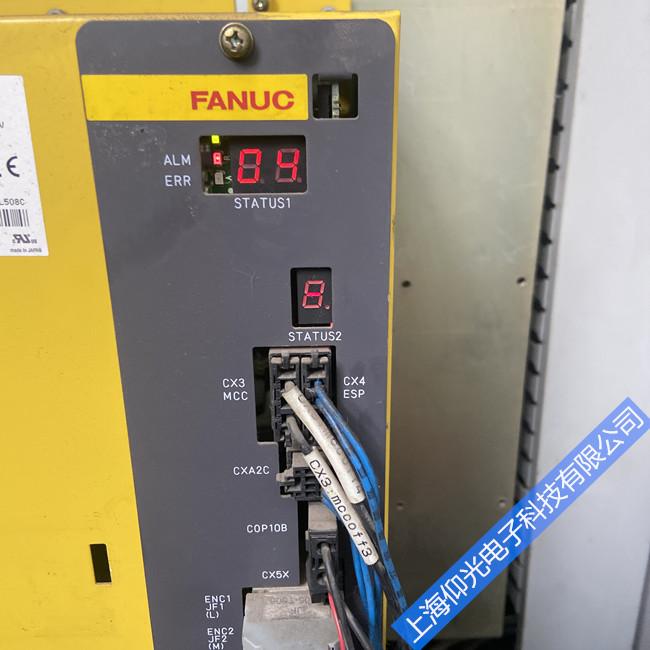 保定發那科系統機床報警維修 無顯示修理 測試好發貨