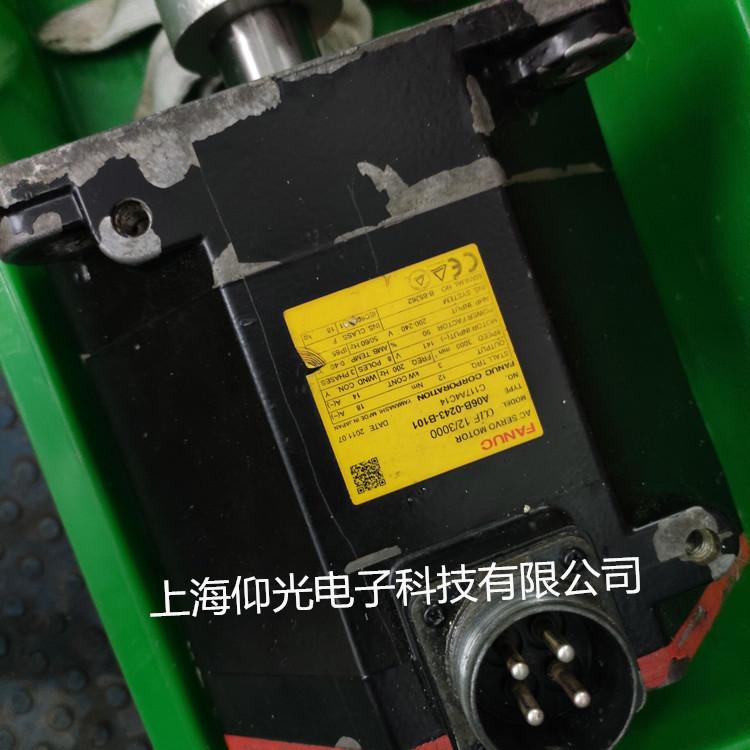 山南發那科數控系統維修報警 過載故障專修 上海仰光電子