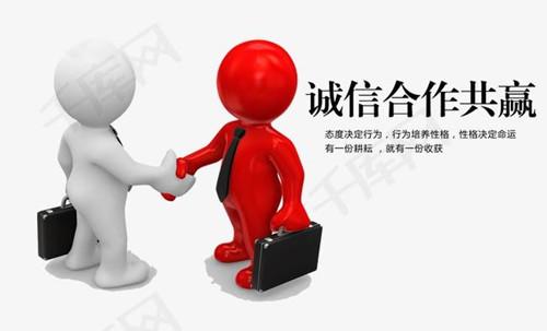 北京2020年基金管理公司价格