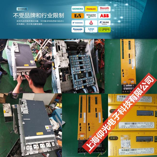 金昌包米勒伺服驅動器顯示報警代碼