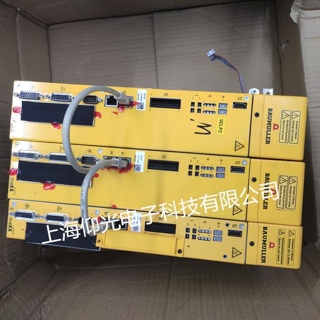 西寧鮑米勒伺服放大器修理 驅動板損壞 修好測試好發貨