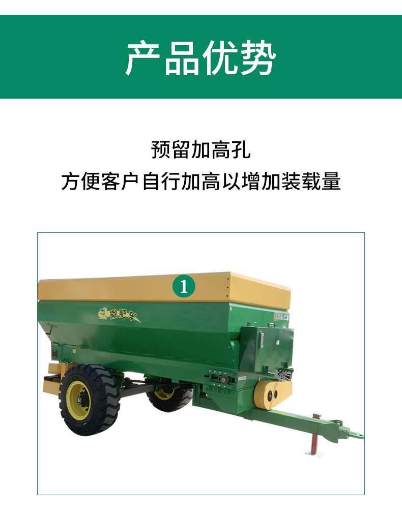 水田撒肥车