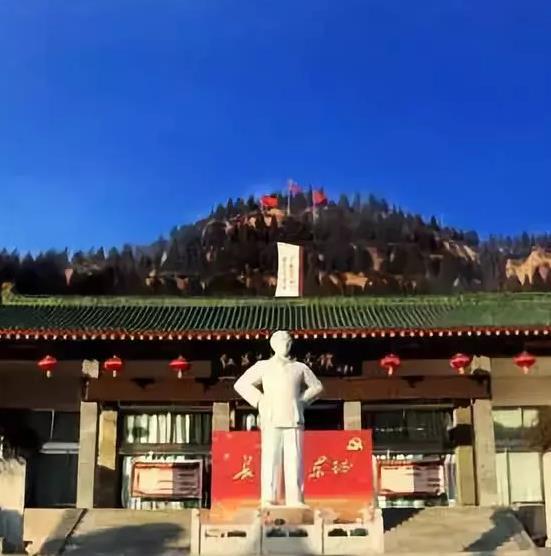 恩施紅色旅游全程服務公司 老區