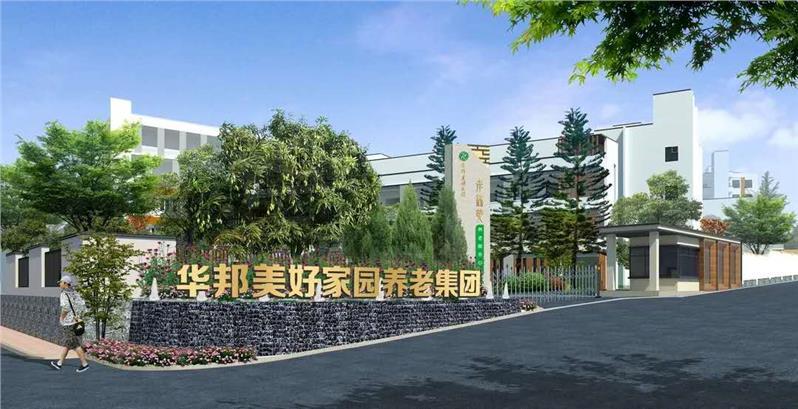 广州口碑好评价好的敬老院全护理老人收费标准
