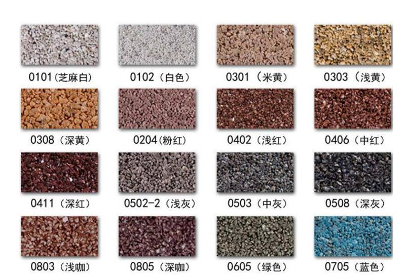 長沙陶瓷透水磚