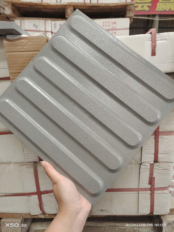 陶瓷盲道磚|贛州盲道磚廠家