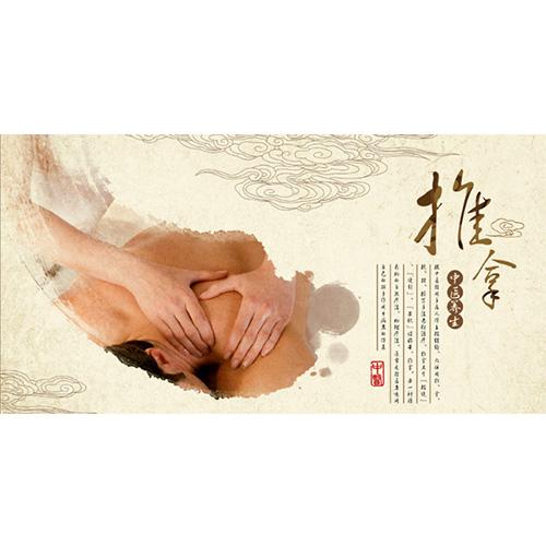 上海长期袁旭泽.黄氏轻柔正骨培训学校
