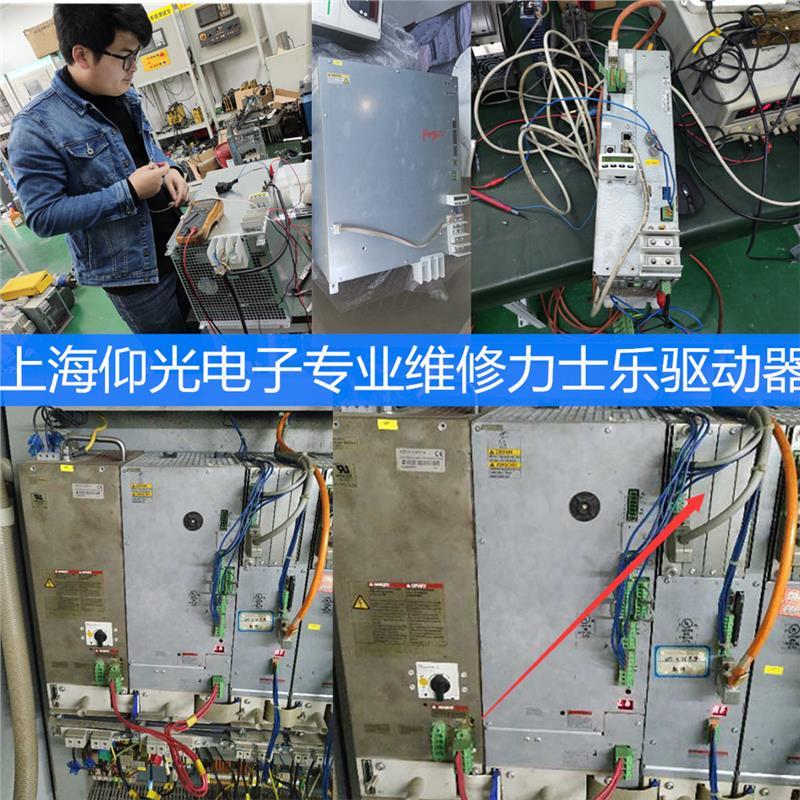 梧州力士樂系統驅動器維修