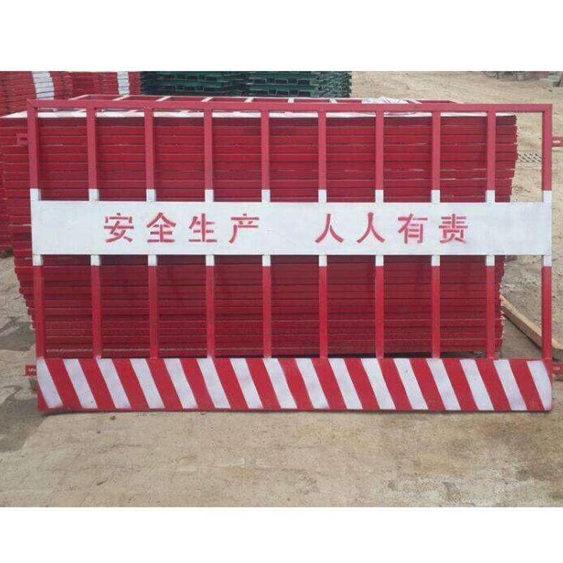 郑州洞口井门防护网基坑护栏全国发货