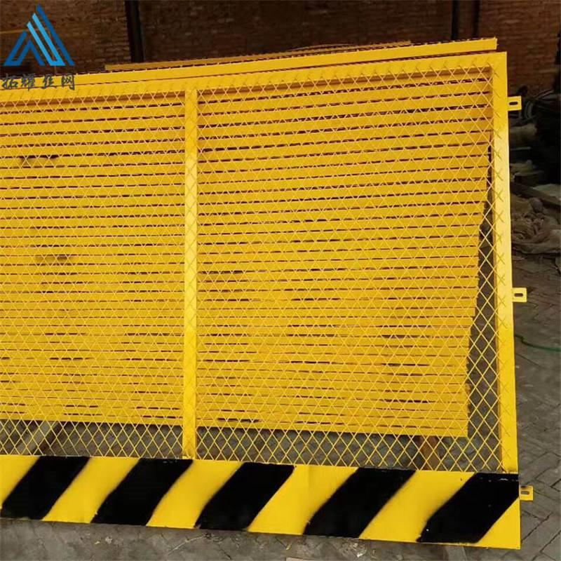 郑州冲孔板基坑护栏量大价优