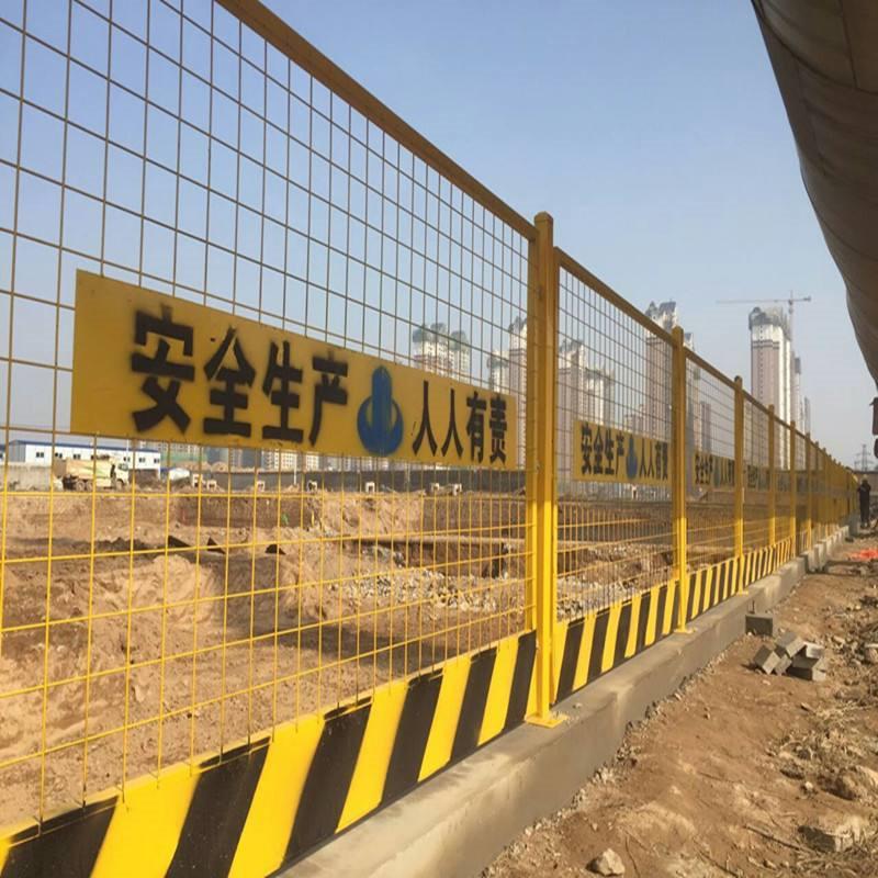 南京基坑临边防护栏基坑护栏量大价优