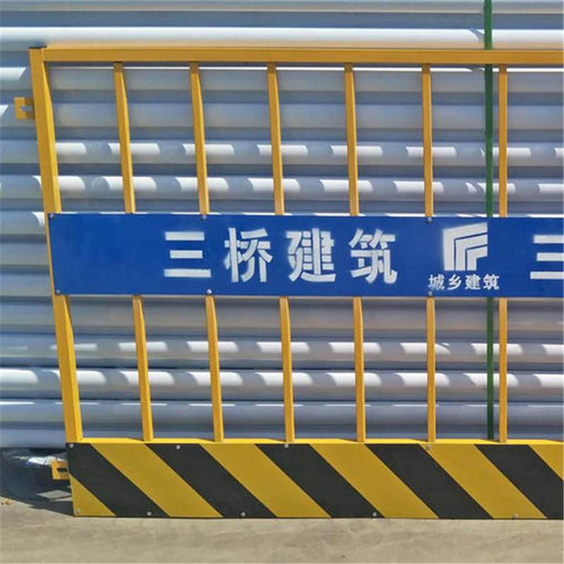 山西格栅式基坑护栏