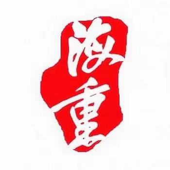 江蘇海重鋼板有限公司