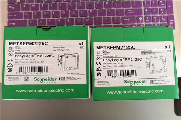 嘉興電能表DM2350