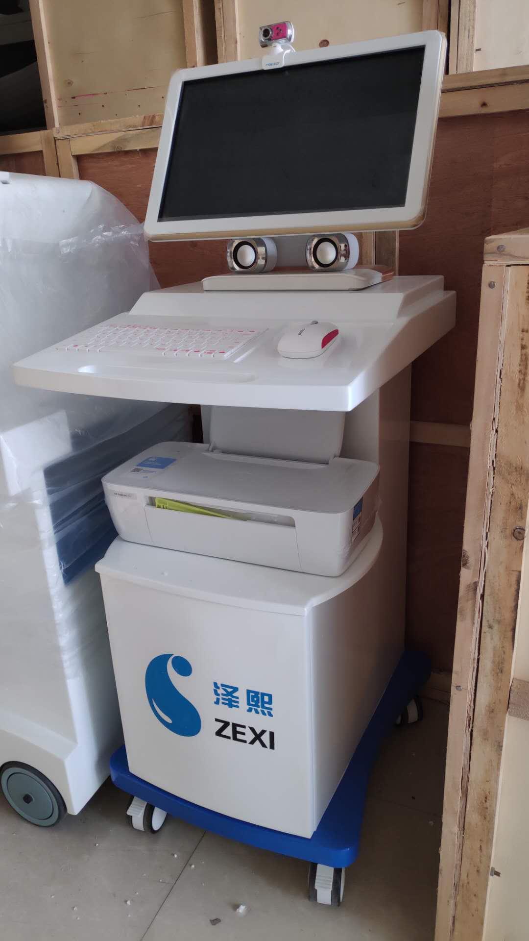 便攜式中醫體質辨識系統