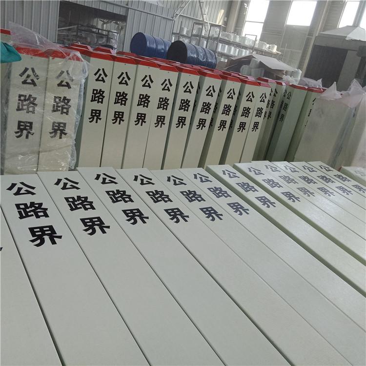 安徽玻璃钢标志桩-订做加工
