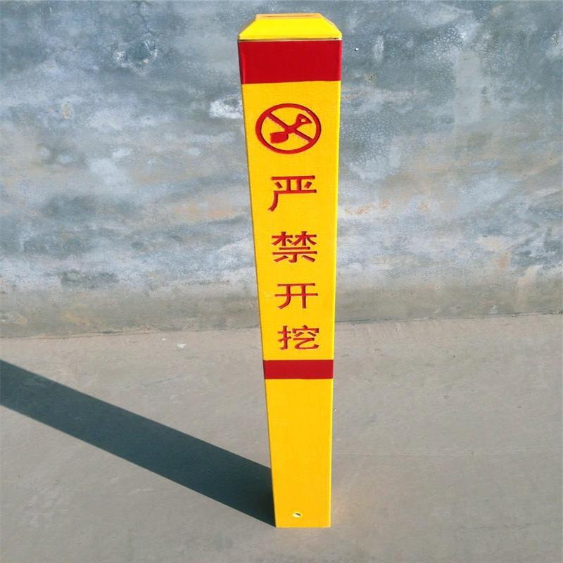燃气管道标志桩雕刻桩-订做