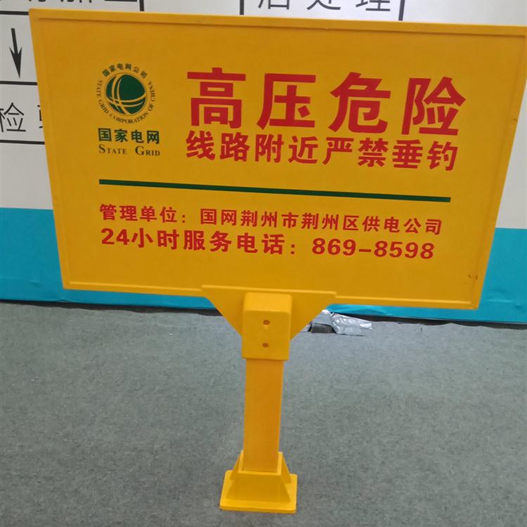 郑州玻璃钢标志桩