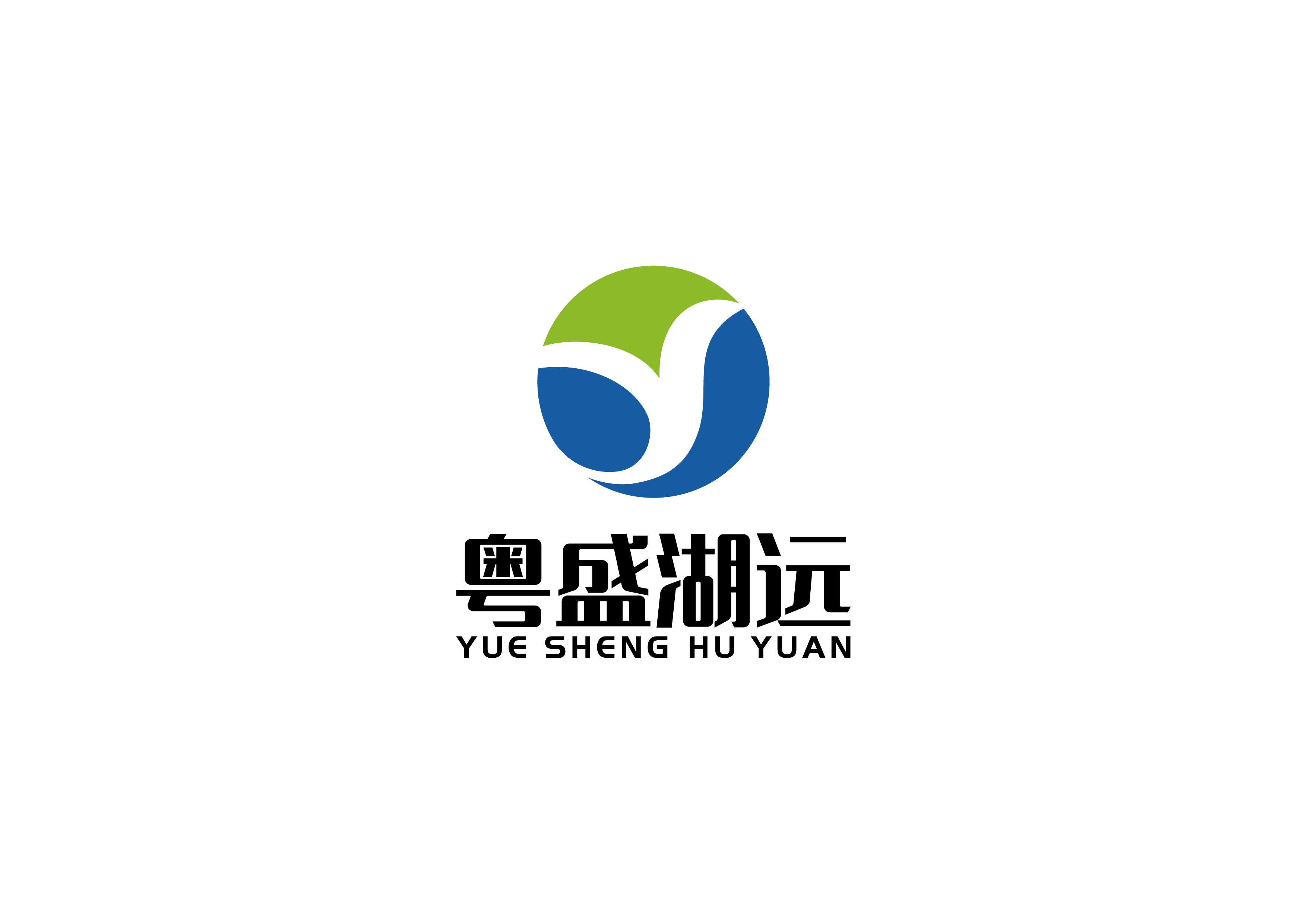 廣東粵盛湖遠環境科技有限公司