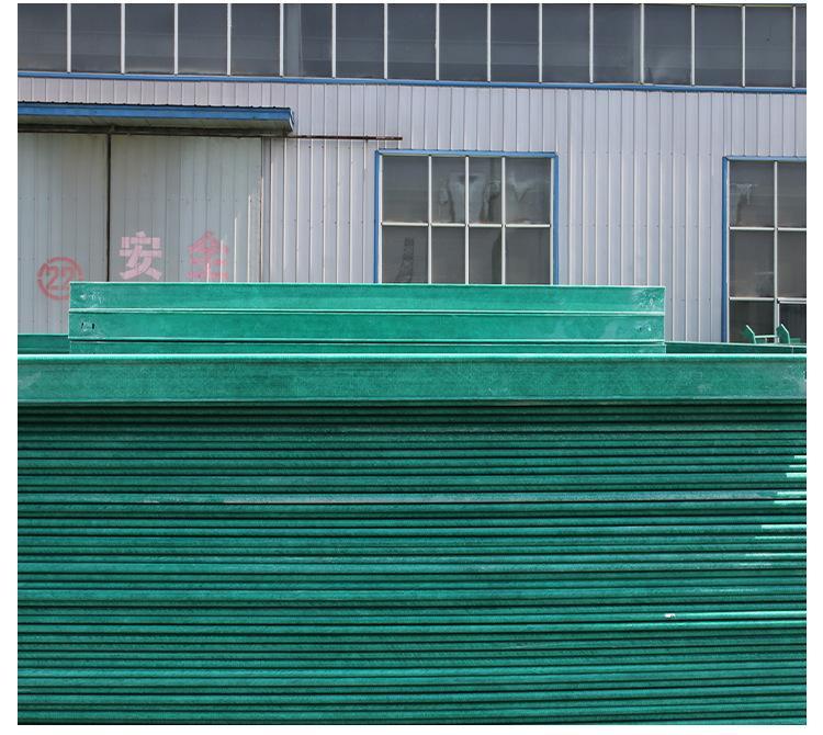 高速管箱玻璃钢槽式梯式 量大优惠