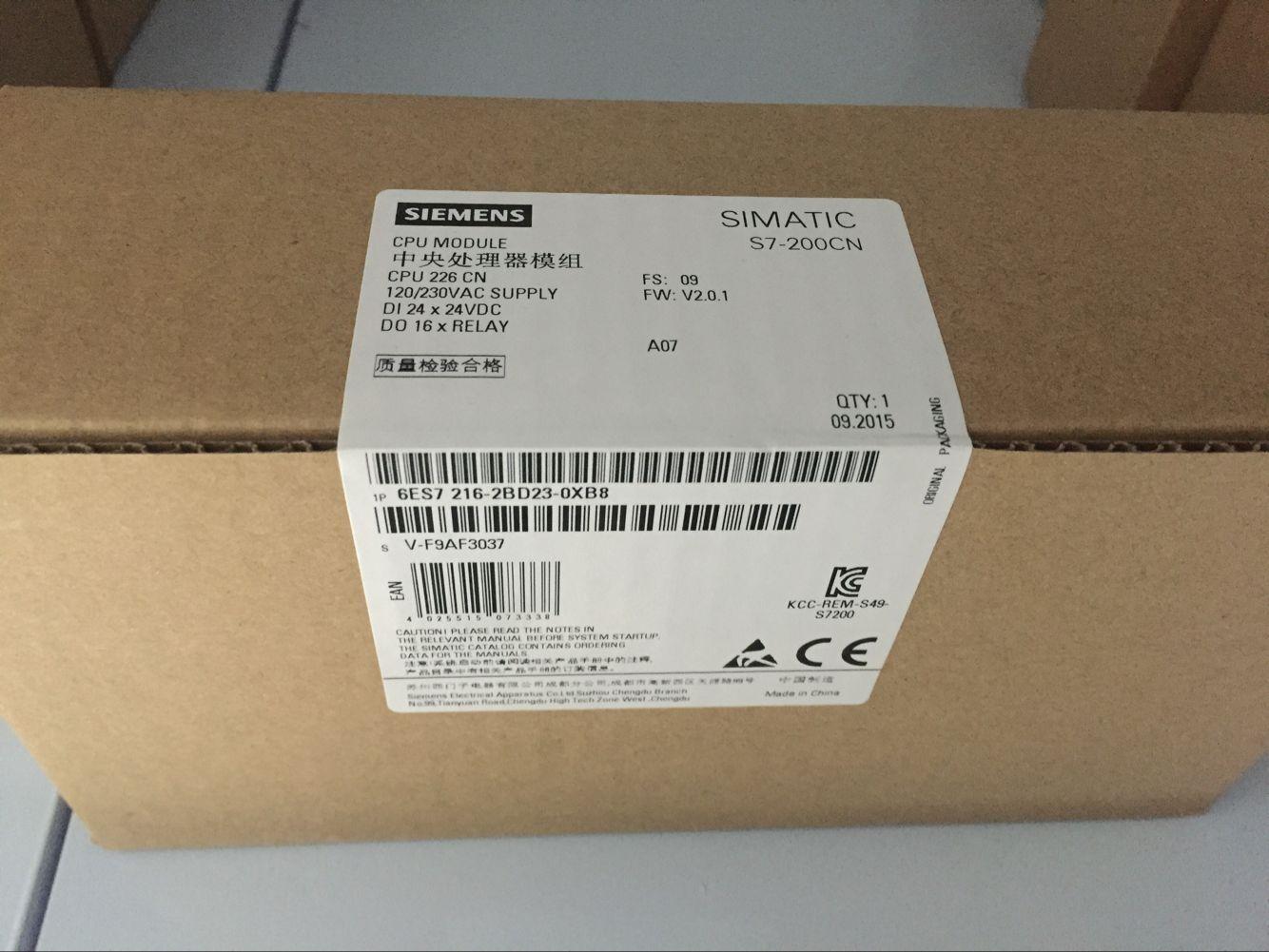 西门子G120变频器6SL3210-1PE23-8UL0