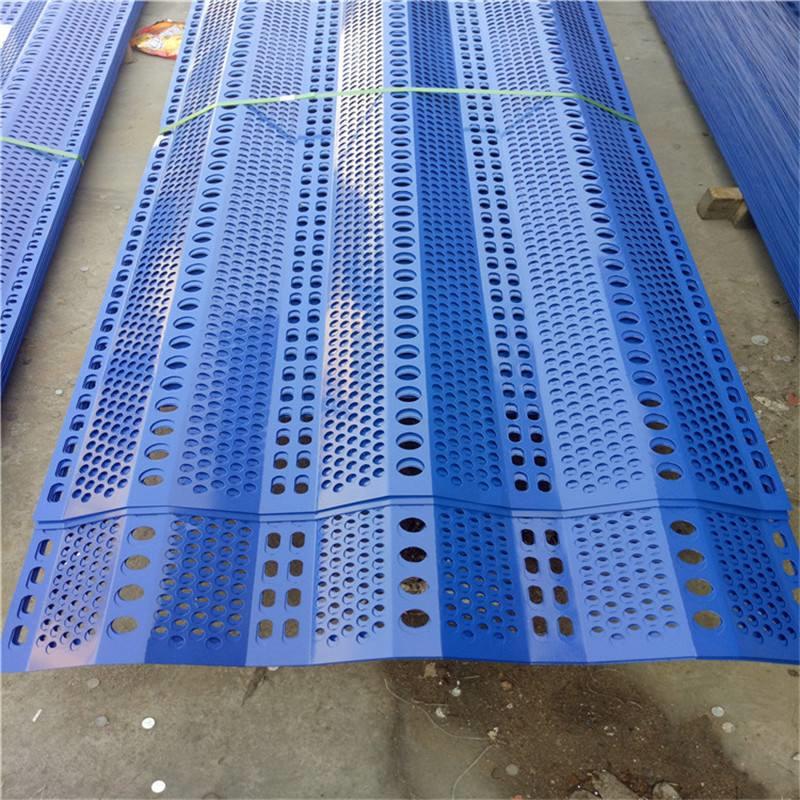 三峰防风抑尘网生产厂家