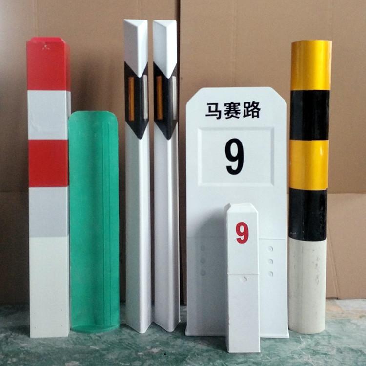 反光路品警示柱玻璃钢警示桩实体厂家报价-型号齐全-黑黄反光警示柱