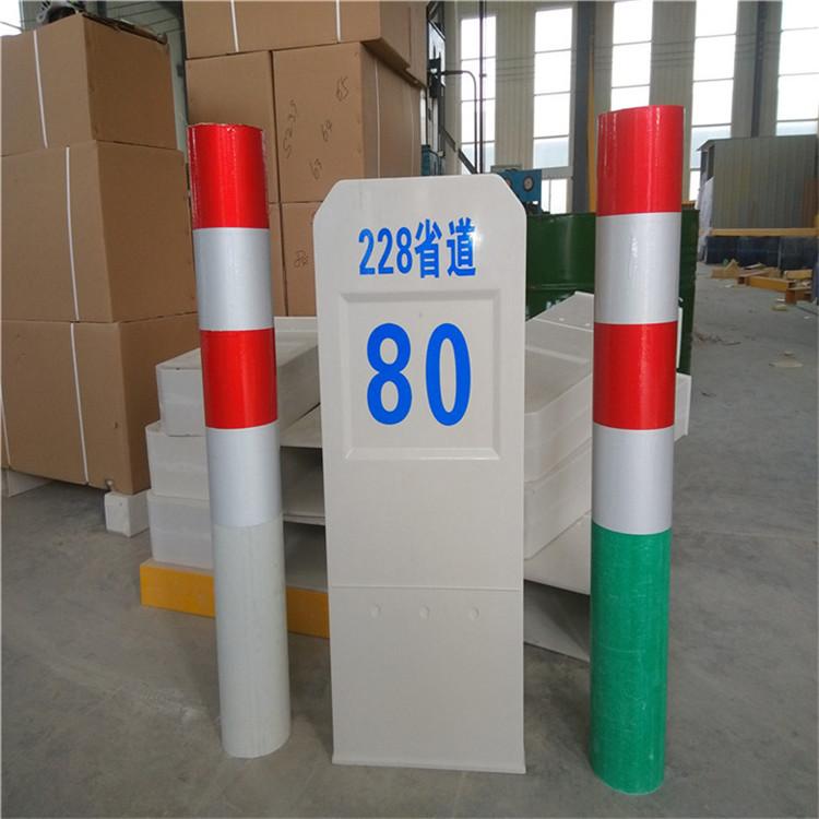 反光玻璃钢警示桩生产厂家-使用寿命长-红白反光警示柱
