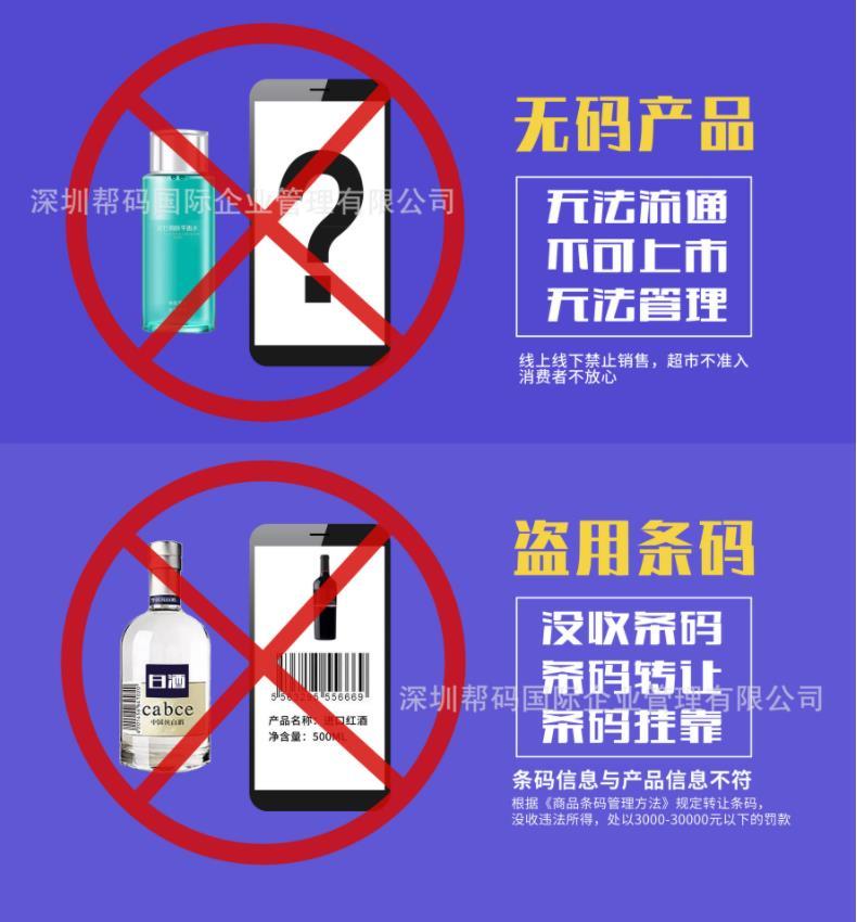 如何申请韩国商品条形码