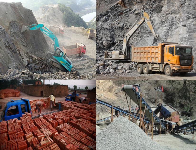 福建采石场资产评估标准