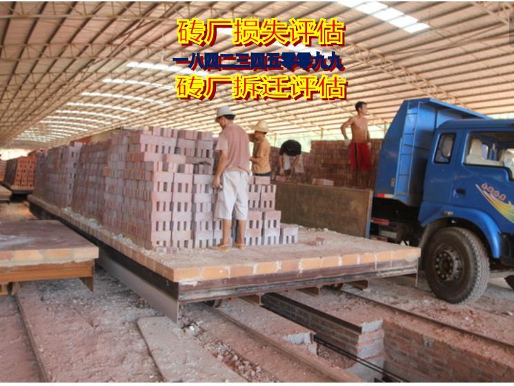青岛采石场评估政策