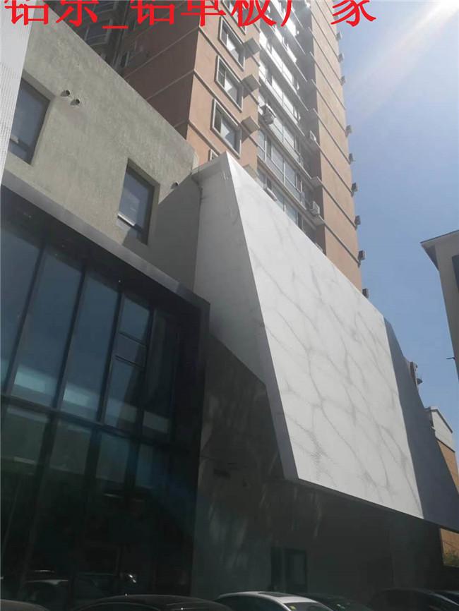 新市好的氟碳鋁單板廠家
