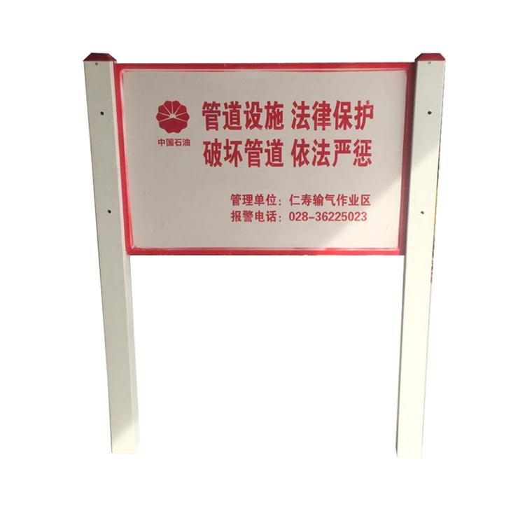 玻璃钢标识牌_警示标识牌玻璃钢标志牌生产厂家