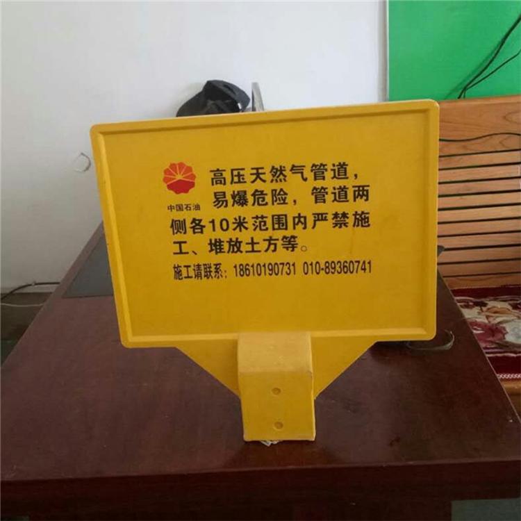 玻璃钢标识牌_电力安全警示牌玻璃钢警示牌_生产各种标志标识