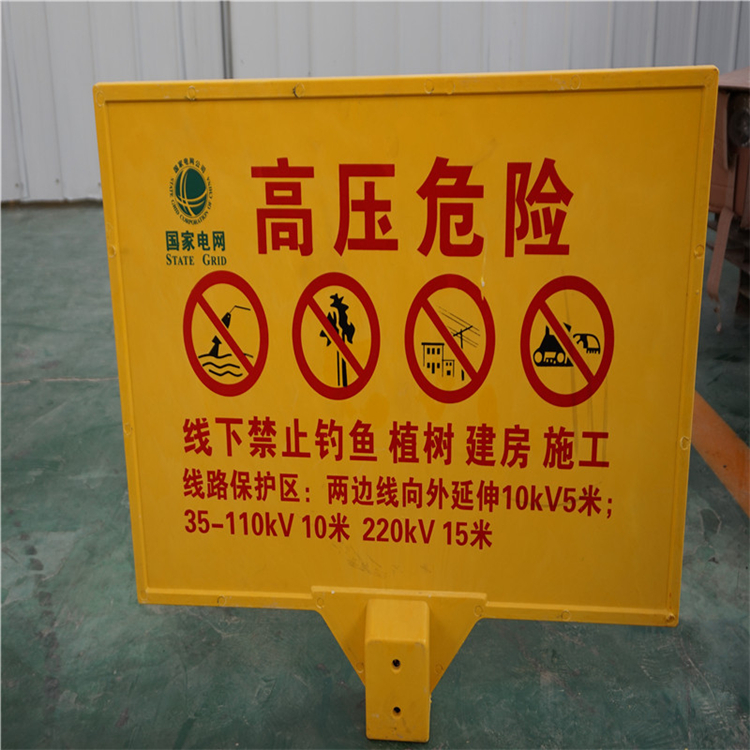 河道标牌玻璃钢警示牌型号_玻璃钢标识牌