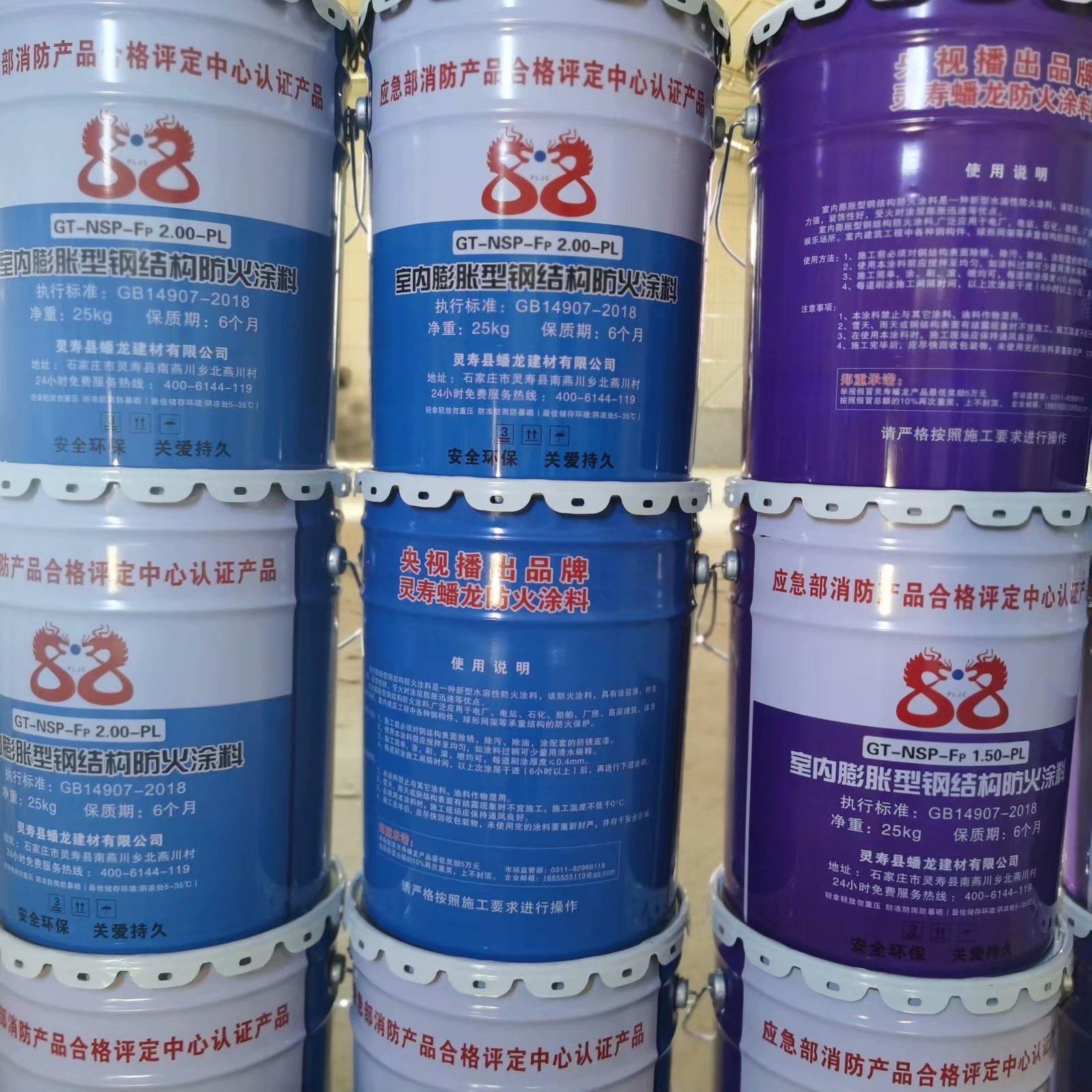 衡阳薄型钢结构防火涂料价格