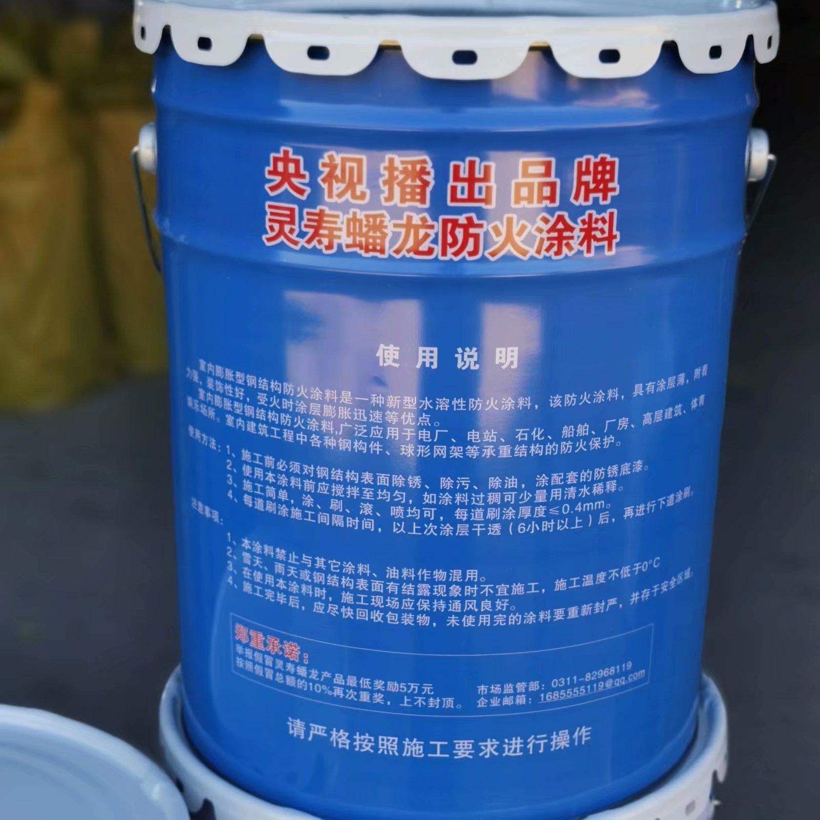 桂林室内薄型钢结构防火涂料厂家