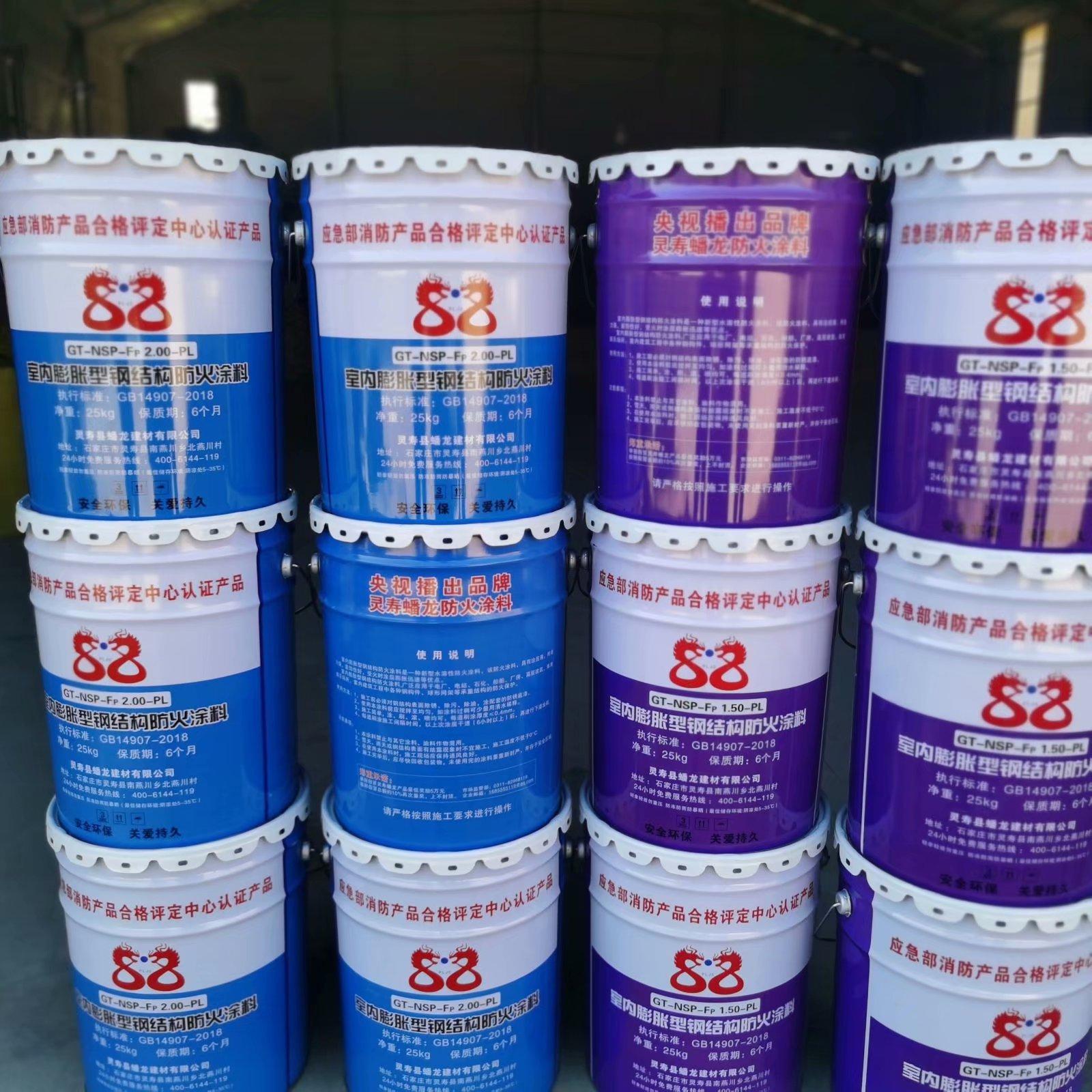 邢台室外薄型钢结构防火涂料
