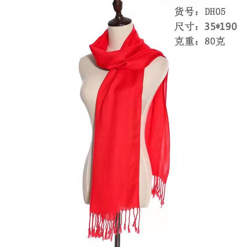 廈門紅圍巾